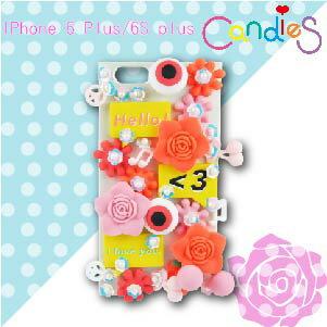 【Candies】立體花朵手機殼- iPhone 6 Plus/6S plus