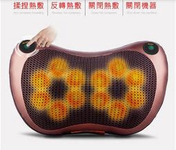 台灣現貨 升級款18頭 車家多用 充電款 多功能按摩枕 紅外線 肩頸按摩 腳底按摩 腰椎按摩 按摩枕頭 按摩枕  遇見春天