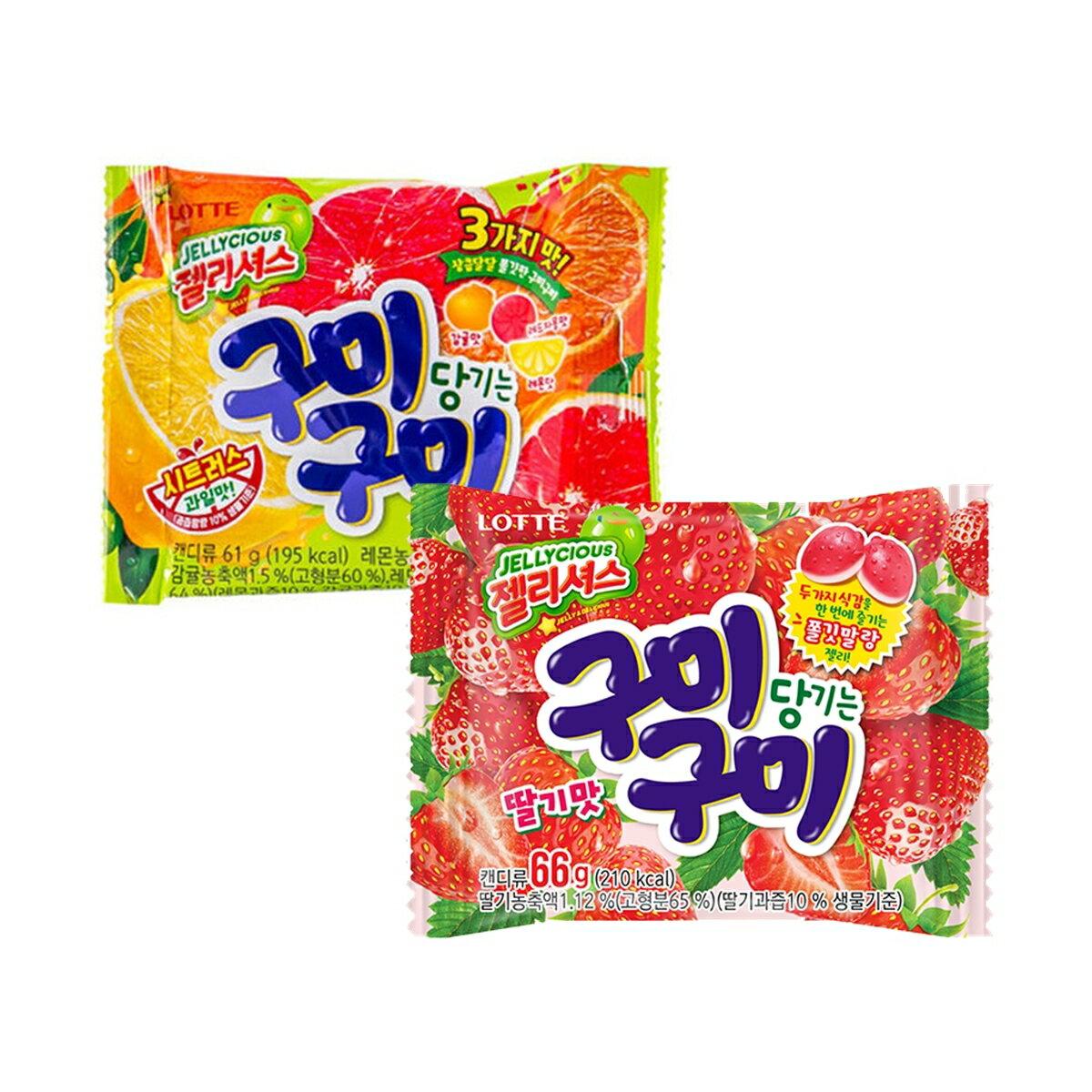 韓國 樂天 QQ 草莓 綜合 柑橘 軟糖 [928福利社]