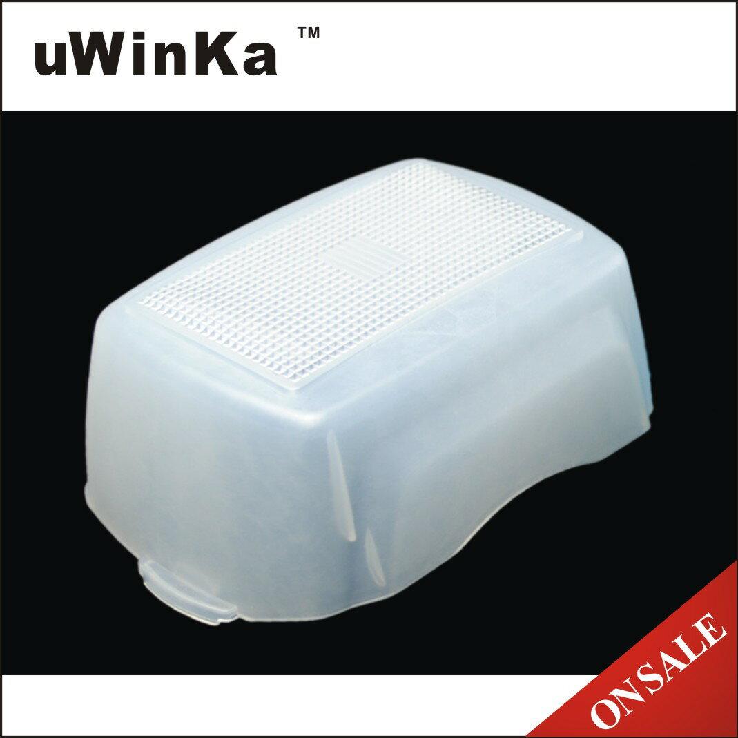 又敗家@uWinka副廠Nikon肥皂盒SW-13H肥皂盒SB-910肥皂盒SB-900肥皂盒(白色)SB9100肥皂盒SW13H肥皂盒SB900肥皂盒SW-13H柔光罩SB-910柔光罩SB-900..