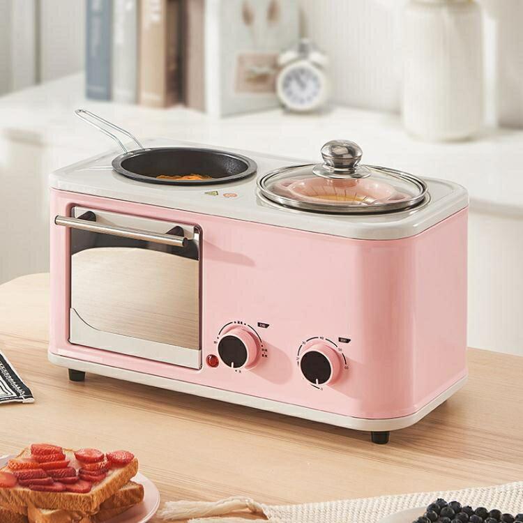 家用多功能四合一早餐機烤面包機多士爐電烤箱煎煮電烤箱