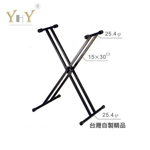 【非凡樂器】YHY雙叉型電子琴架五段式高度調整 KB-212