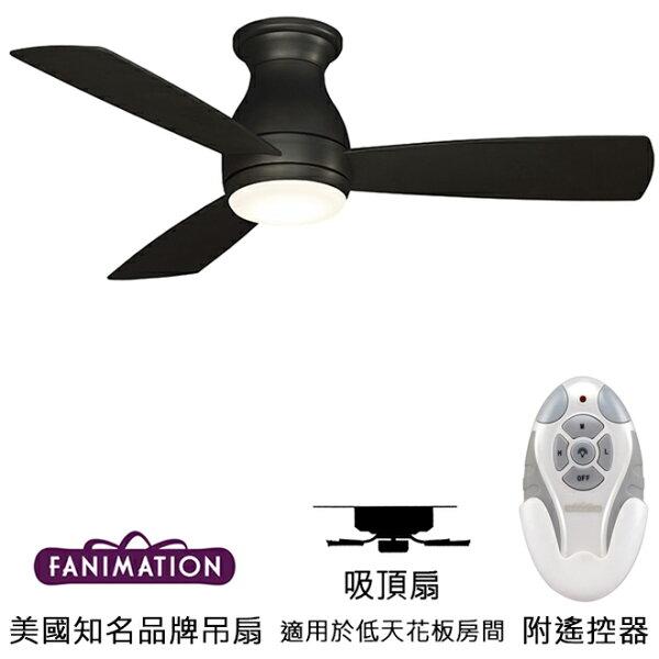 [topfan]FanimationHugh44英吋吸頂戶外扇附LED燈(FPS8332DZW)暗銅色(適用於110V電壓)