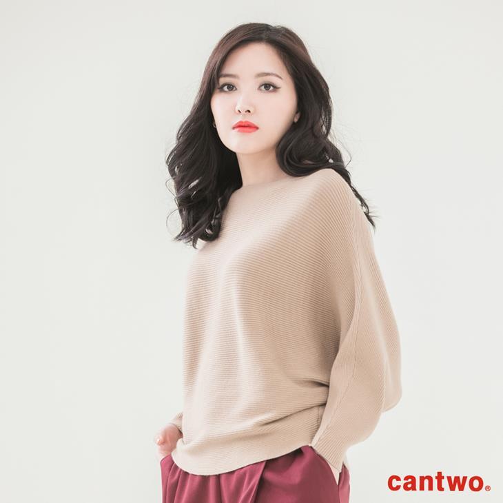 cantwo素色船型領蝙蝠袖針織上衣(共二色) 1