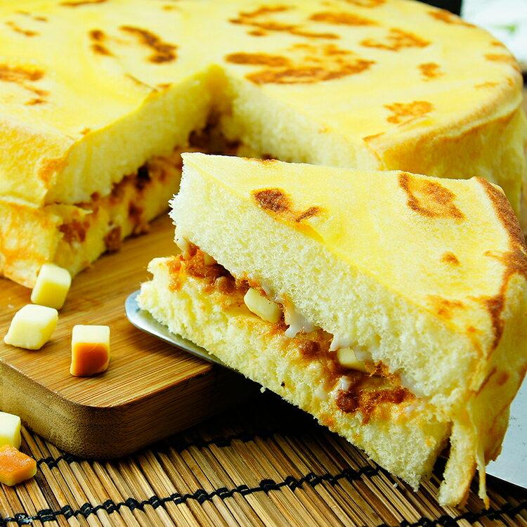 8吋 輕。鬆!鹹乳酪二重奏