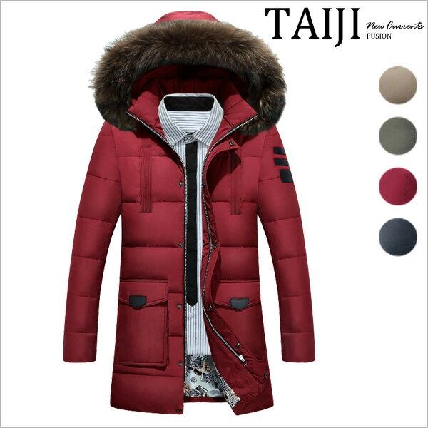 TAIJI:高含量羽絨外套‧手臂設計修身長版連帽高含量羽絨外套‧四色‧加大尺碼【NTJBJ2178】-TAIJI-
