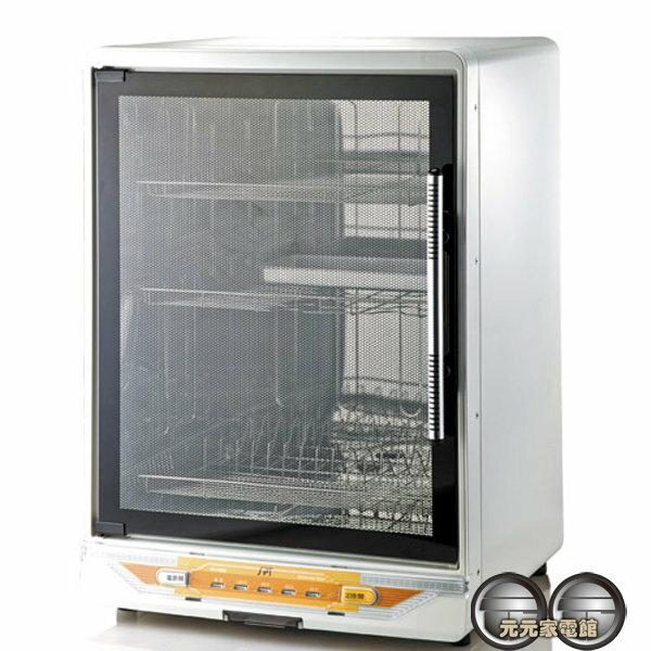 尚朋堂 三層紫外線殺菌烘碗機 SD-1566