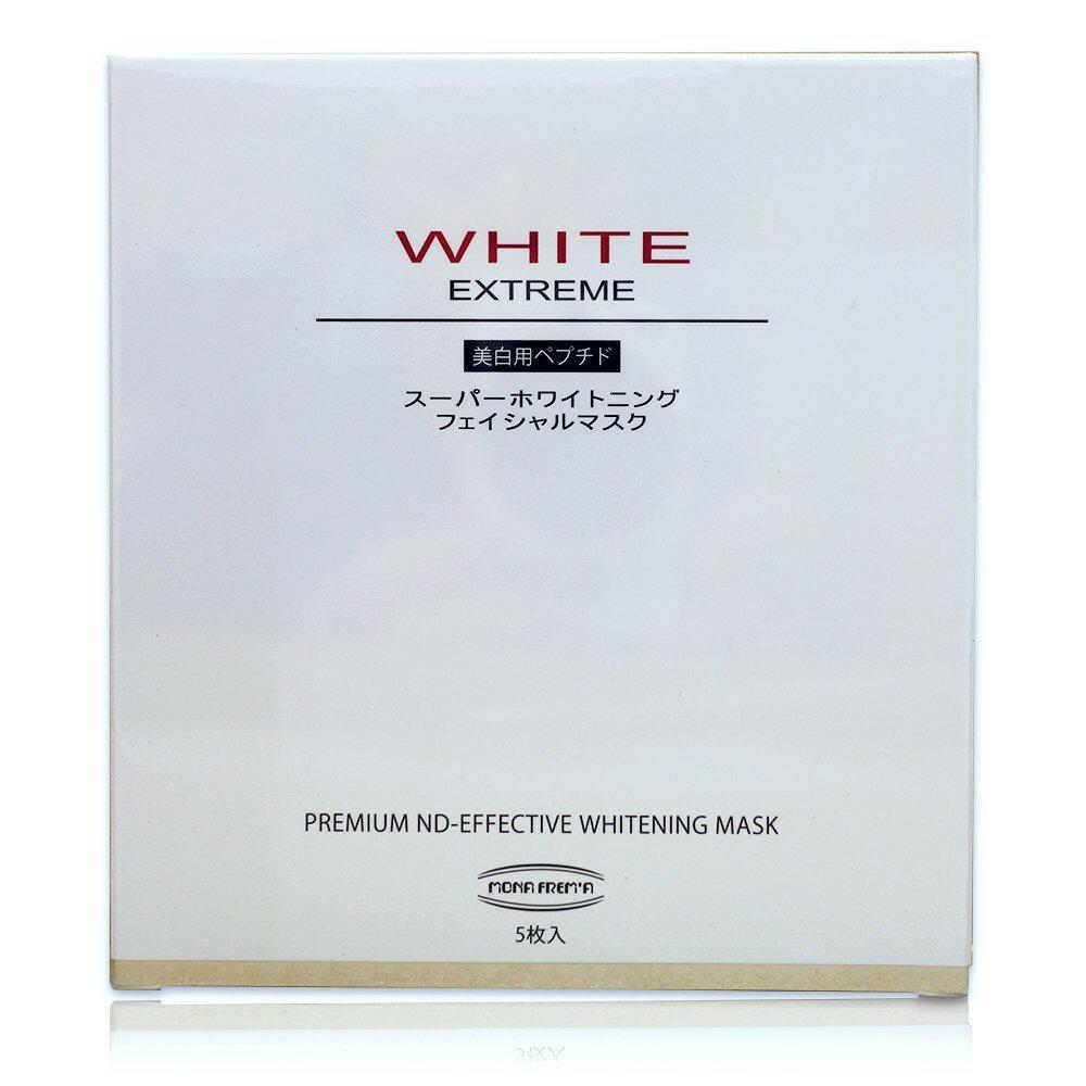 雷射醫美品牌保養館 荷麗美加 激光淨膚亮白面膜 (單片/ 10片袋裝)