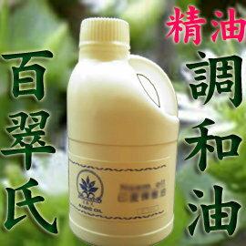 噴霧水氧機好用!純精油親水調和油~天然植物油無化學香料!任何精油可搭配~100ml裝~薰衣草檸檬尤加利