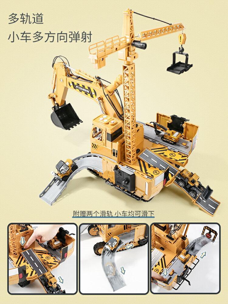 合金挖掘機 兒童超大號挖掘機玩具工程車套裝合金仿真大吊車挖土機模型男孩車『XY13755』