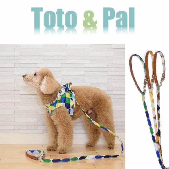 Toto&Pal 棋盤格紋系列牽繩(預購)