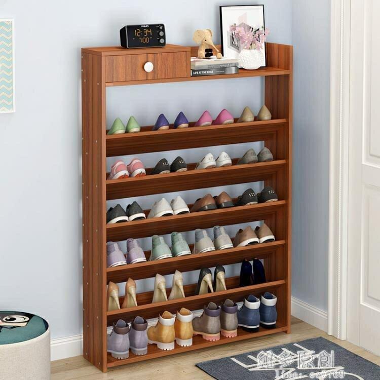 夯貨折扣!鞋櫃簡易鞋櫃多層經濟型家用鞋櫃收納宿舍門口小鞋櫃子組裝省空間