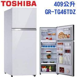 [滿3千,10%點數回饋]『TOSHIBA』☆東芝409公升變頻玻璃鏡面雙門電冰箱 GR-TG46TDZ **免費基本安裝**