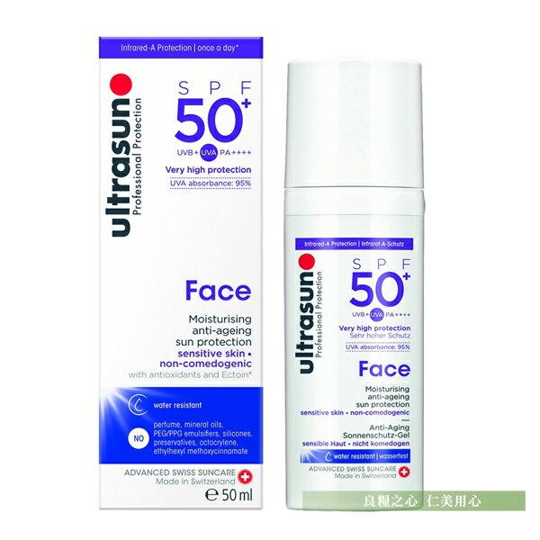 ultrasun優佳護顏修護防曬乳 SPF50 PA++++(50ml/罐)