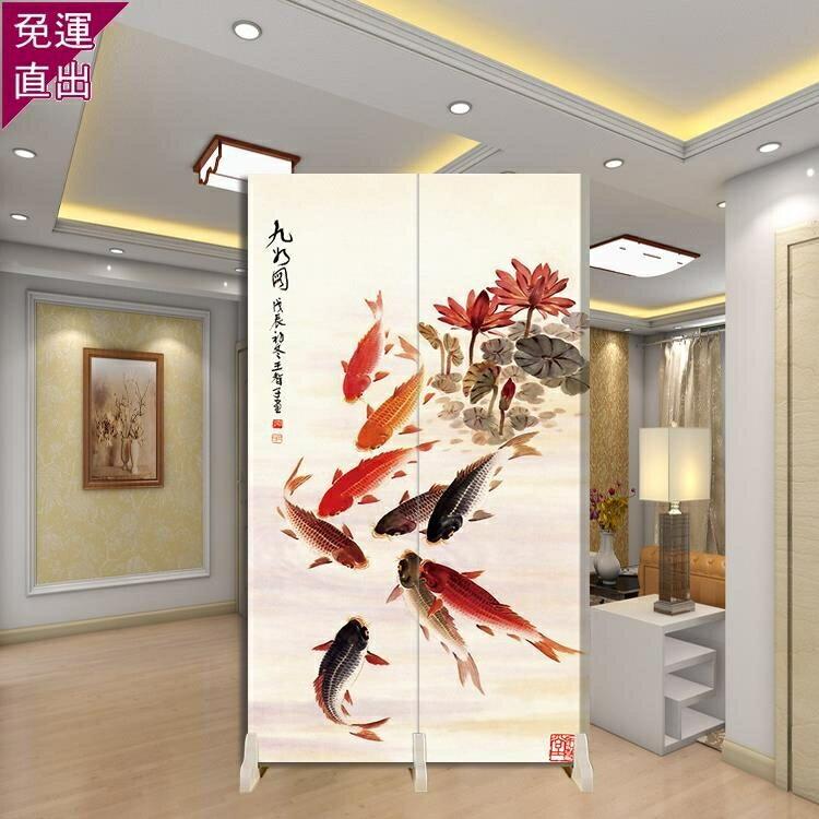 屏風中式現代進門風水玄關客廳臥室衛生間折屏風隔斷擋廁所門的擋床的