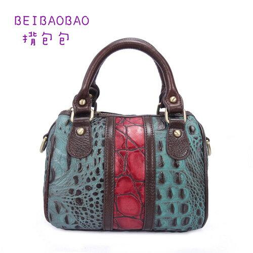 【BEIBAOBAO】米蘭風尚真皮壓紋波士頓包 (藍紅色 共三色) 0