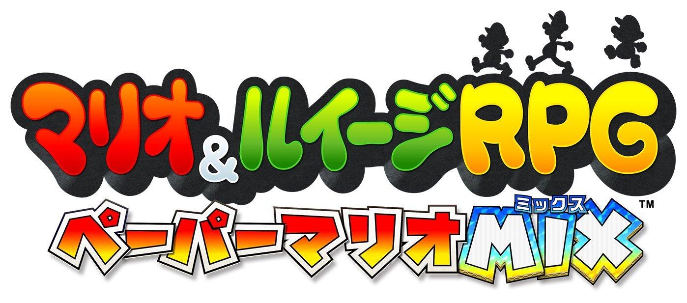 預購中 12月3日發售 日版 日規主機專用 [普通級] 3DS 瑪利歐與路易吉 RPG 紙片瑪利歐 MIX