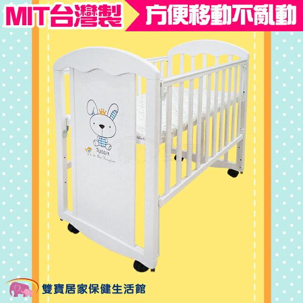 vivibaby王子兔組合小床(白) 幼兒床 嬰兒床