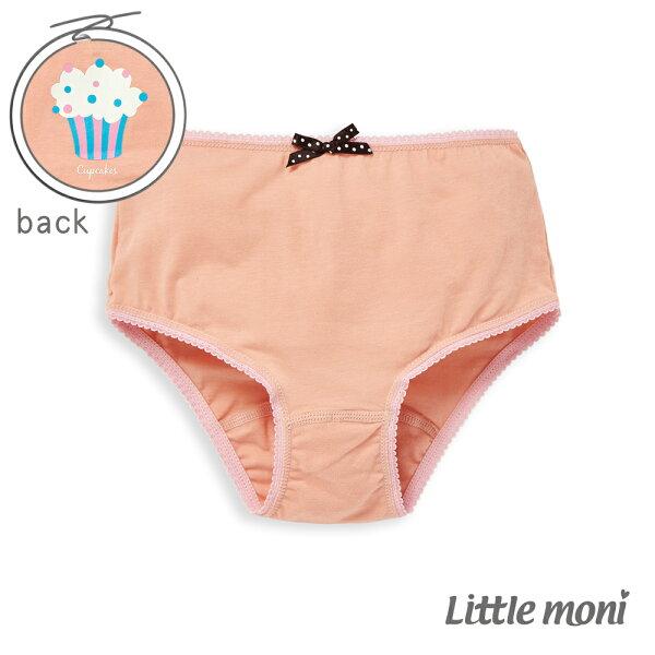 Littlemoni海藻纖維系列三角內褲-粉橙
