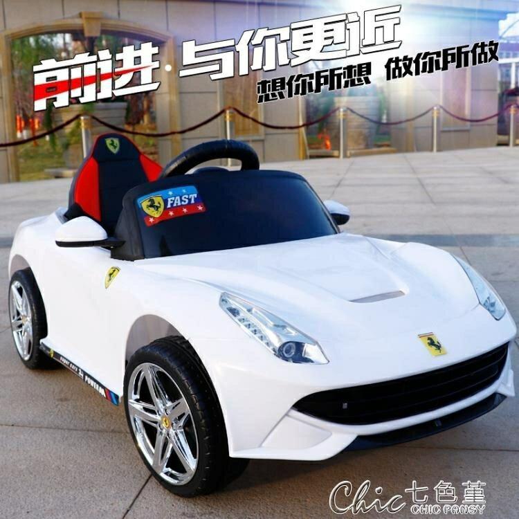 電動童車童電動車四輪可坐遙控汽車1-3歲4-5搖擺童車兒童玩具車可坐人
