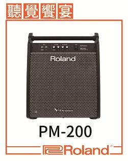 【非凡樂器】Roland樂蘭PM-200監聽音箱180瓦特製12吋喇叭獨特的全幅寬把手贈導線公司貨保固