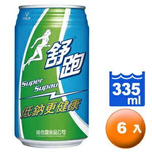 維他露 舒跑 運動飲料 易開罐 335ml (6入)/組