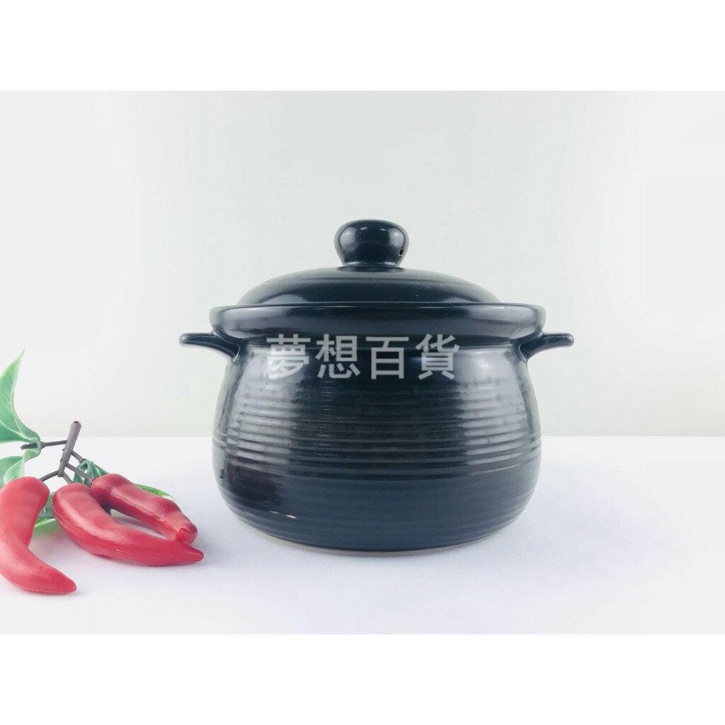魯味鍋 11號(耐空燒)養生鍋 黑砂鍋 滷味鍋 土鍋 陶瓷鍋 燉鍋 煲湯 魯肉鍋(伊凡卡百貨)