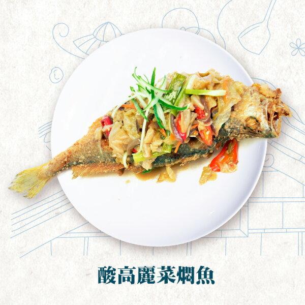 客定食-酸高麗菜燜魚(山泉鱸魚)乙份(固形量600克)(免運)_F001010