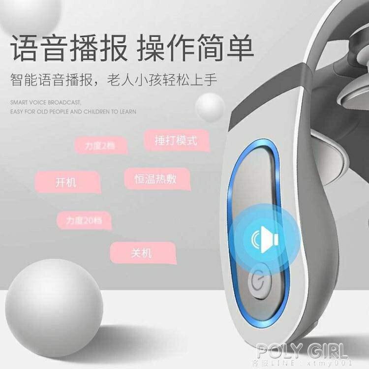 新年鉅惠▶頸椎按摩器電動肩頸部揉捏按摩枕多功能充電車載旅行按摩枕護頸儀