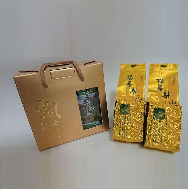 §玉山茶苑§  福壽梨山茶半斤禮盒 300g