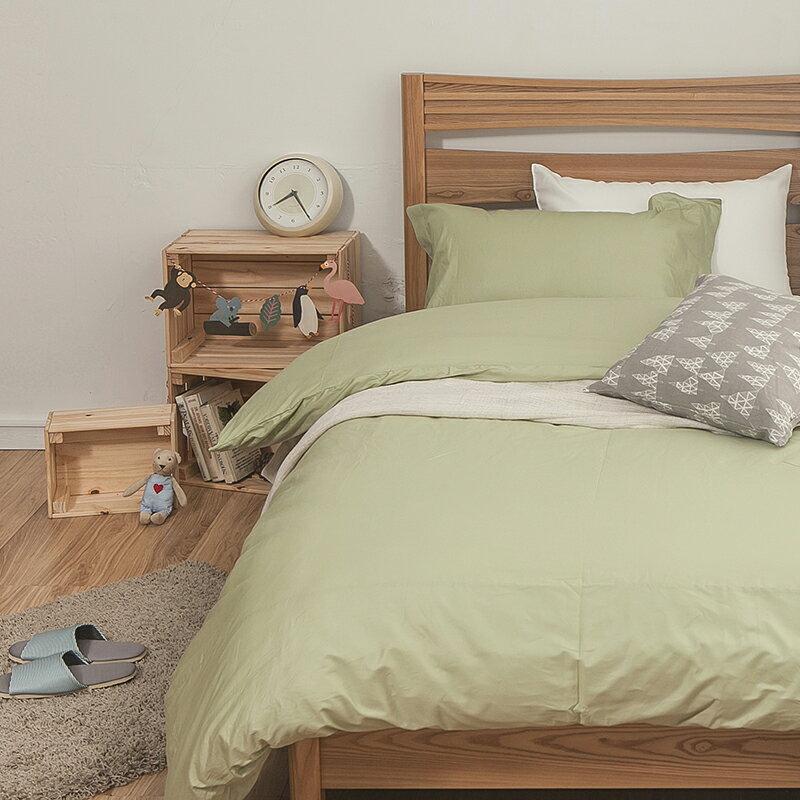 被套   單人~100%精梳棉~素色系列~果綠~4.5X6.5尺,戀家小舖, 製SS01~