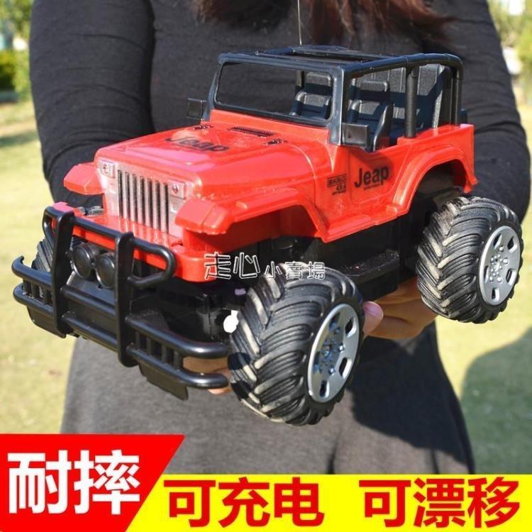 遙控汽車兒童遙控車越野車充電動遙控汽車玩具車漂移賽車大腳車玩具 男孩