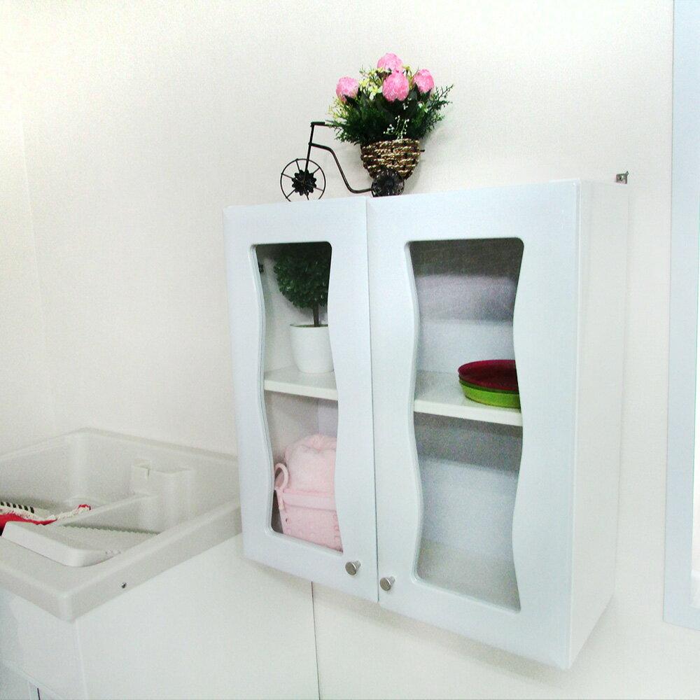 置物架 浴櫃 收納櫃【GAN005】波浪雙門防水塑鋼櫥櫃 Amos 1