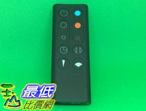 [107美國直購]dysonAm09黑色遙控器remotecontroller,blacknickel