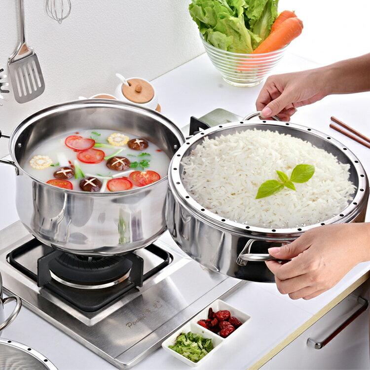 蒸籠 實心蒸鍋無孔 家用蒸飯鍋不銹鋼蒸鍋鍋不串味加厚2層三3四層蒸鍋