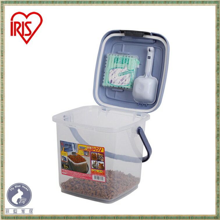【菲藍家居】 IRIS 飼料保鮮盒IR-MY-3 密封 飼料儲存桶 飼料桶 除溼 防潮桶 狗 貓 兔 天竺鼠 倉鼠
