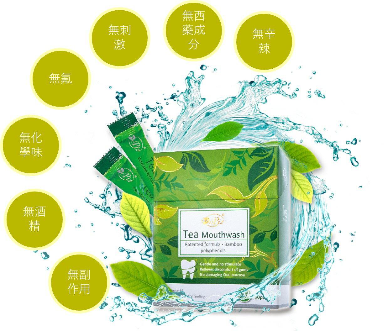 騜家 益生菌-原味 100入/1袋 (量販包)+茶漱口水一盒
