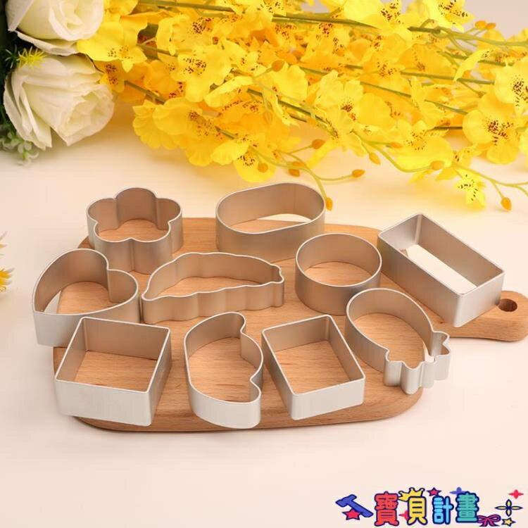 模具 10個加厚鳳梨酥模具壓模器長方形菠蘿糖霜餅干模型半熟芝士磨具水果切 摩可美家