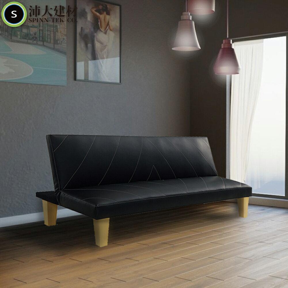 沙發床 皮革 皮沙發床 三人沙發 摺疊沙發 懶人沙發 單人床 皮沙發 客廳沙發 臥室沙發 非 IKEA 宜家【U43】