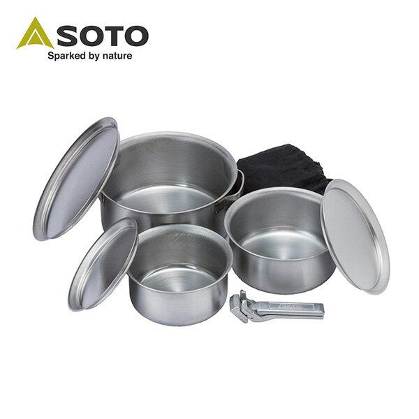 不鏽鋼 / 鍋具收納 / SOTO 戶外不銹鋼鍋具8件組 ST-950 - 限時優惠好康折扣