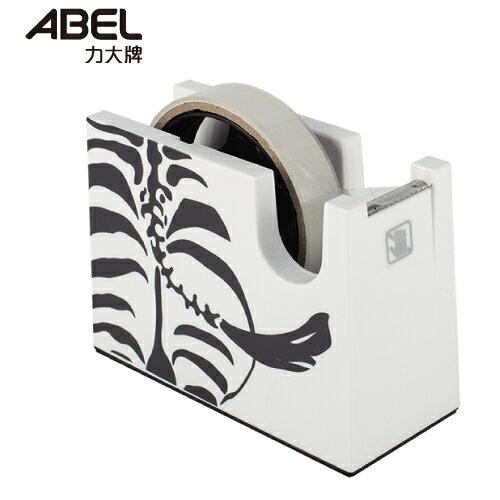 【力大 ABEL 膠帶台】ABEL力大 03932-1 黑白馬膠帶台彩繪紀念版