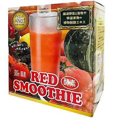 健康族野菜村紅色系列綜合果蔬沖泡即溶粉末飲品3盒組(5gx30包盒)優惠到2018724▶全館滿499免運