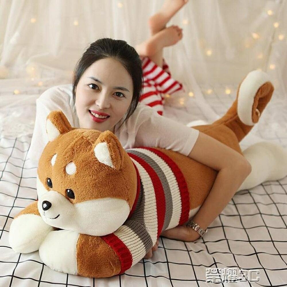 玩偶 哈士奇公仔送女友大號狗狗熊毛絨玩具布娃娃玩偶可愛睡覺抱枕女孩  尾牙年會禮物