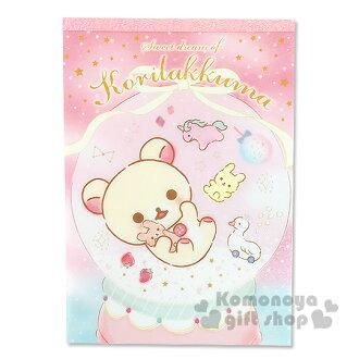 〔小禮堂〕懶懶熊 日製便條本《粉.水晶球.星星.兔子》4種不同花樣設計.變身兔子系列