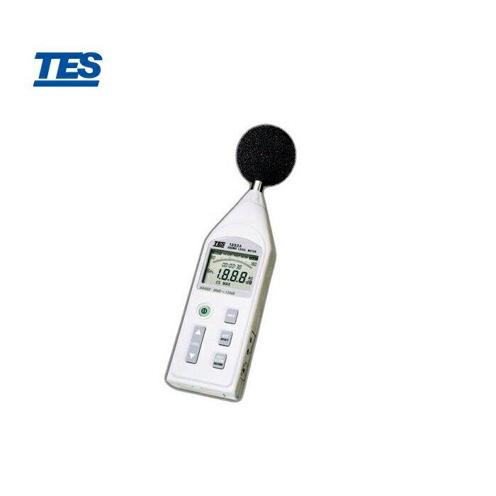 泰仕 TES-1352S 可程式噪音計 (USB) - 限時優惠好康折扣