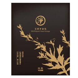 阿原肥皂 艾草平安包(15g/包)x1