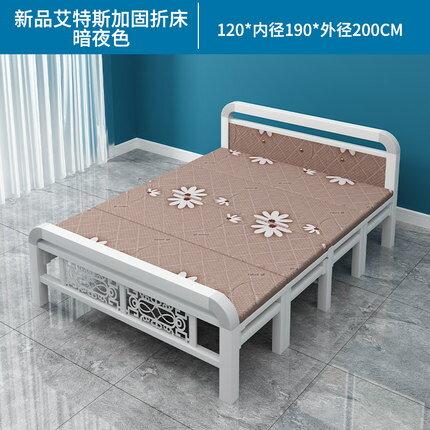 單人折疊床 可折疊床四折床單人雙人床木板床鐵架床簡易午休便攜硬床1.5米床T【全館免運 限時鉅惠】