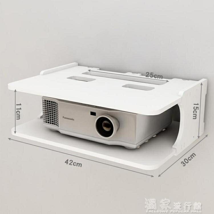 投影機架免打孔投影儀架電視機頂盒置物架路