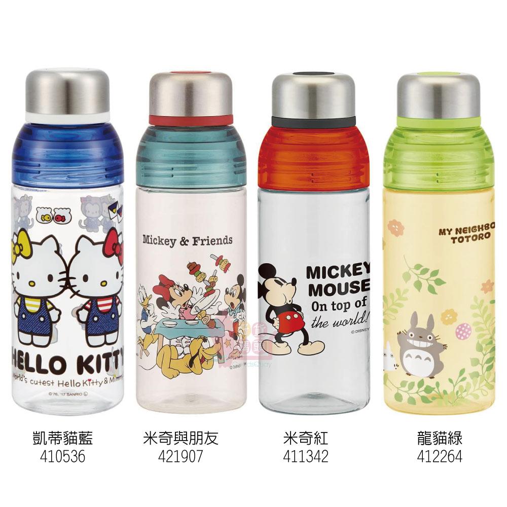 日本SKATER冷水壺附濾茶盤隨身杯隨行杯透明瓶身冷水瓶涼水瓶運動水壺/PSPR5/480ML