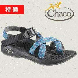 【鄉野情戶外用品店】 Chaco  美國  Z/2R Yampa 冒險旅遊運動涼鞋 女款/CH-VYW02-HA14特